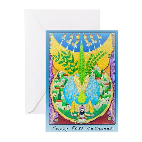 Rosh Hashanah Greeting Cards Greeting Cards