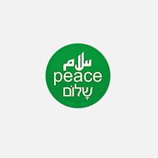 Peace Salaam Shalom Mini Button