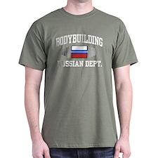 Russian Bodybuilding T-Shirt