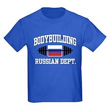 Russian Bodybuilding T