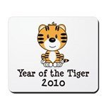 Year of the Tiger 2010 Mousepad