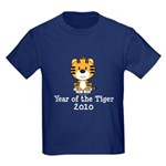 Year of the Tiger 2010 Kids Dark T-Shirt