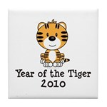Year of the Tiger 2010 Tile Coaster