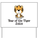 Year of the Tiger 2010 Yard Sign