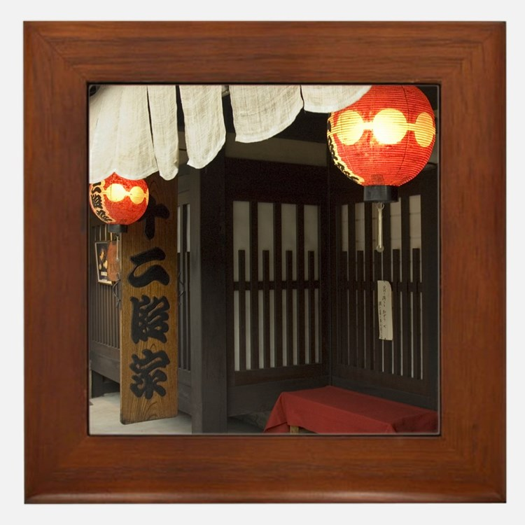Japan Framed Tile: <br> Restaurant lanterns, Gion