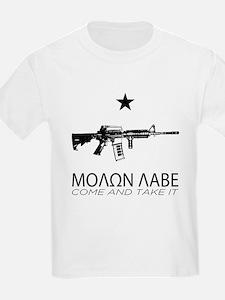 Molon Labe - Come and Take It T-Shirt