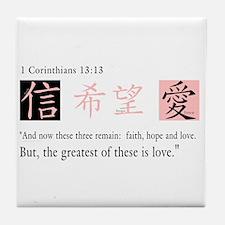 Faith, Hope & Love (Chinese Symbol) Tile Coaster