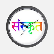 sanskrit Wall Clock