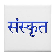 sanskrit Tile Coaster