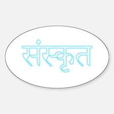 sanskrit Decal