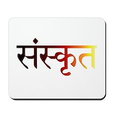 sanskrit Mousepad