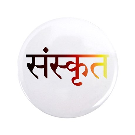 "sanskrit 3.5"" Button (100 pack)"