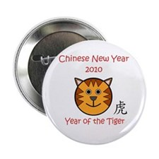 "Cute Year of the tiger 2.25"" Button"