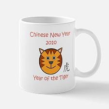 Unique Year tiger Mug