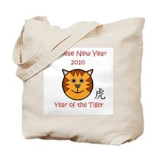 Funny New year 2010 Tote Bag