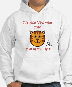 Unique Year of the tiger Hoodie