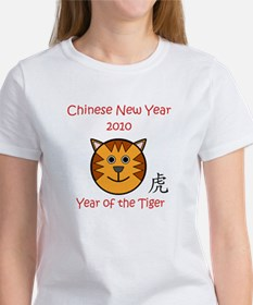 Unique New year 2010 Tee