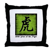 Cute New year's Throw Pillow