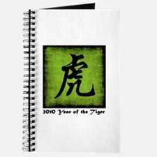 Unique Year of the tiger Journal