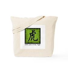 Cute New year 2010 Tote Bag