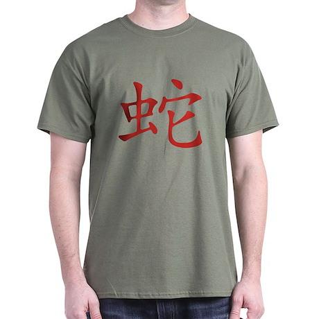 Snake Chinese Symbol Black T-Shirt