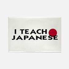 Japanese Teacher Rectangle Magnet