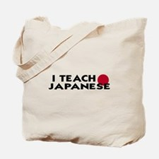 Japanese Teacher Tote Bag