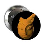 Tiger Mask 2.25