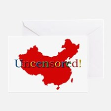 China Internet Search Uncensored Greeting Card