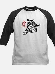 Chinese Tiger Kids Baseball Jersey