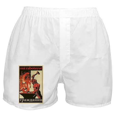 Citizen Marx Boxer Shorts