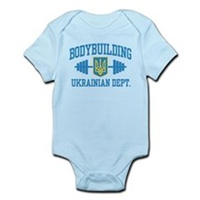 Ukrainian Bodybuilding Infant Bodysuit