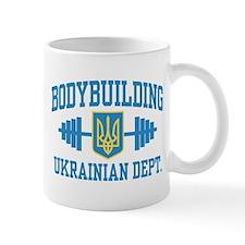 Ukrainian Bodybuilding Mug