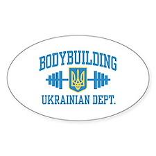 Ukrainian Bodybuilding Oval Decal