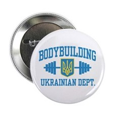 "Ukrainian Bodybuilding 2.25"" Button"