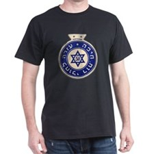 Haifa Charity Black T-Shirt