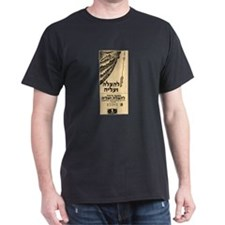 For Rescue and Aliyah Black T-Shirt
