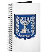 State of Israel 1948 Emblem Journal