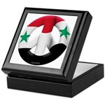 Syria Keepsake Box