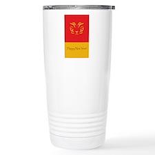 Year of theTiger Gifts and St Travel Mug