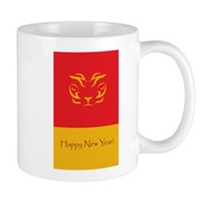 Year of theTiger Gifts and St Mug