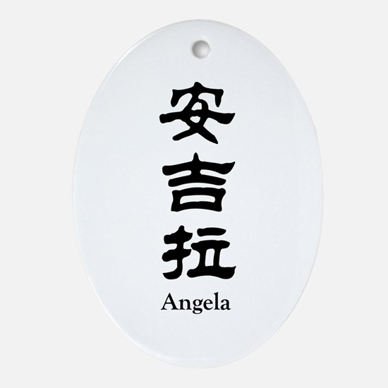 Angela Oval Ornament