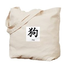 Year of Dog (translated) Tote Bag