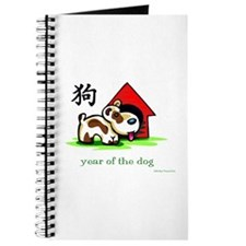 Year of the Dog (picture) Journal