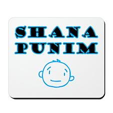 Shana Punim Mousepad