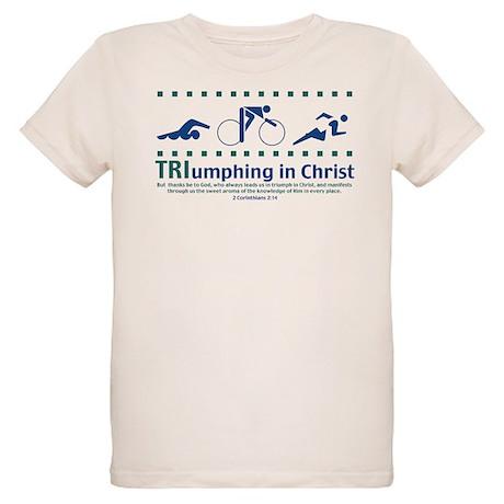 Temple Maintenance Organic Kids T-Shirt