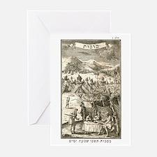 Sukkot Greeting Cards (Pk of 10)