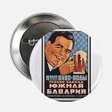 "Vintage Foreign 2.25"" Button"