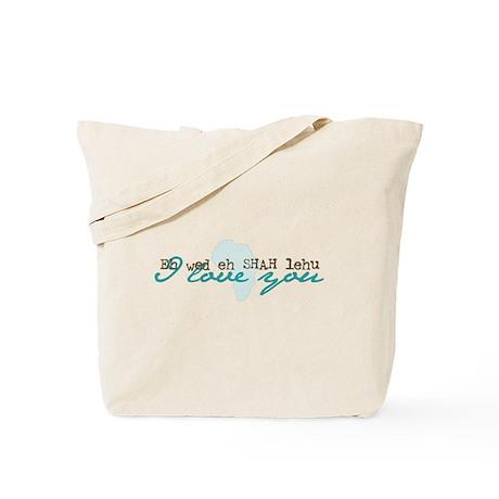 "Amharic ""I Love You"" (aqua) Tote Bag"
