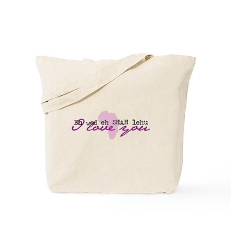 "Child's Amharic ""I Love You"" (magenta) Tote Bag"